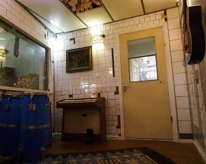 Tiled Room: